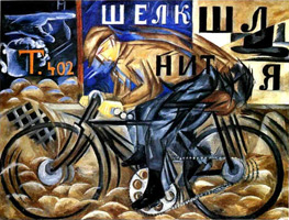 """The Cyclist"" by Natalia Goncharova"